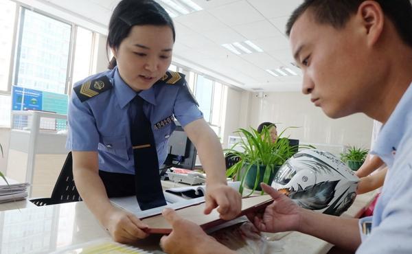 代办北京公司注销流程是什么?