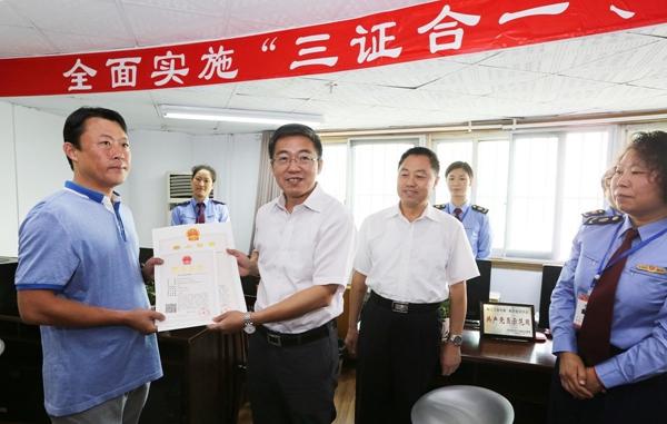 注册资金50万北京公司需要什么流程?
