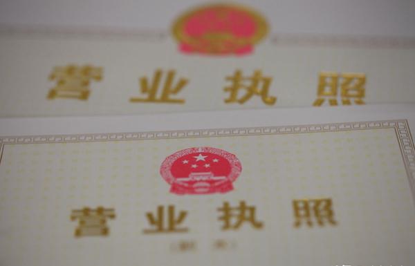 在北京注册公司需要什么材料?