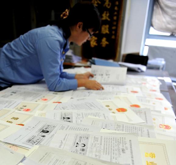 两个人可以注册公司吗?注册北京公司流程有哪些?