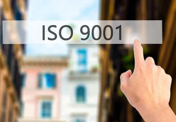 企业认证ISO9001质量管理体系有哪些好处?