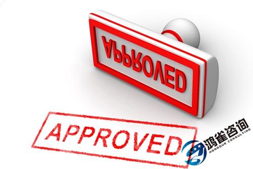 增值电信业务许可证申请条件有哪些?