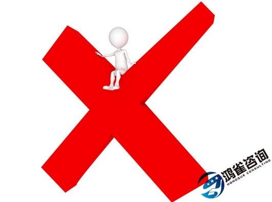 <b>企业不在经营电信业务icp经营许可证需要注销吗?</b>