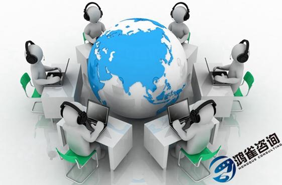 跨地区全网呼叫中心许可证申请条件有哪些?