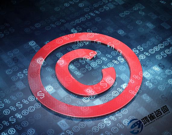 著作权登记流程及注意事项