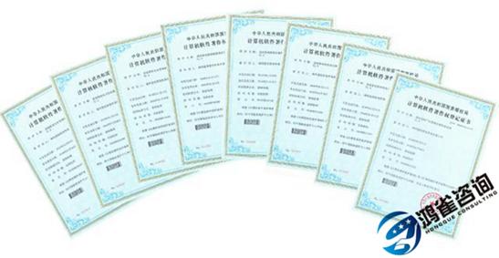 著作权登记申请条件需要满足什么?