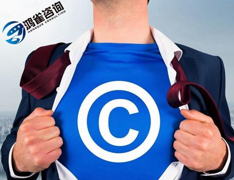 软件著作权登记流程及申请材料清单