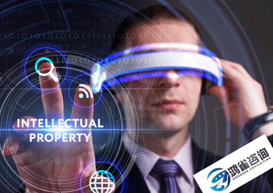 软件著作权申请流程及办理费用