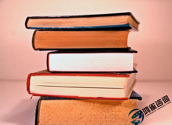 什么是出版物经营许可证?有什么用?