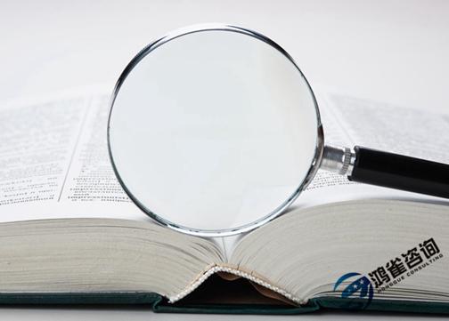 出版物经营许可证申请条件