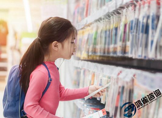 代办出版物经营许可证多少钱?