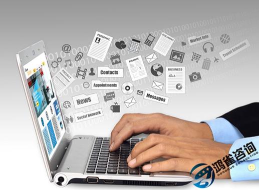 isp许可证材料清单及办理流程