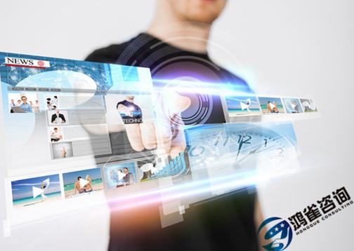 isp许可证申请流程及办理周期