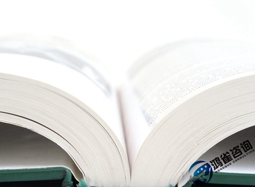 代办出版物经营许可证费用及代办周期