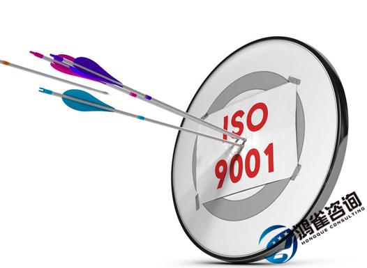 iso9001认证流程以及办理注意事项