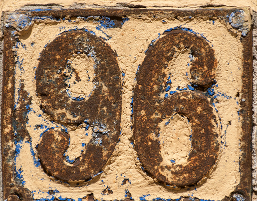 96号码申请条件有哪些?办理时间周期要多久?