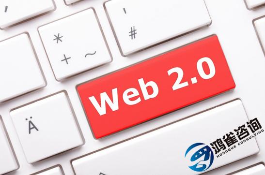 互联网出版许可证申请条件以及办理周期
