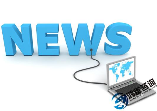 网络出版服务许可证出版范围有哪些?