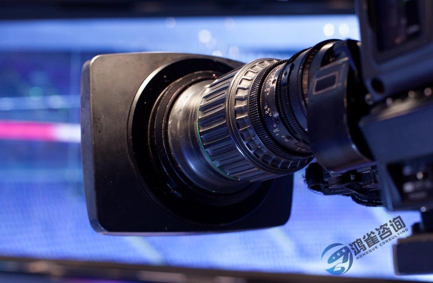 电视剧制作许可证(乙种)申请条件有哪些?