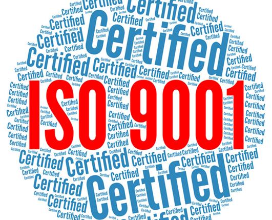 ISO9001质量管理体系认证流程