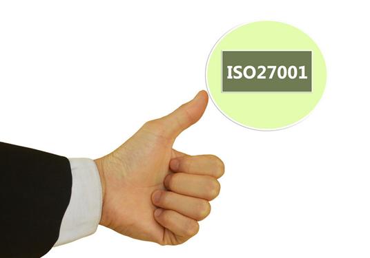 ISO27001信息安全管理体系认证条件指南