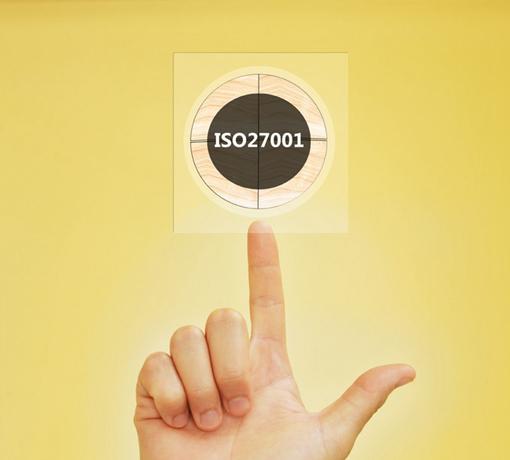认证ISO27001信息安全管理体系有什么好处?