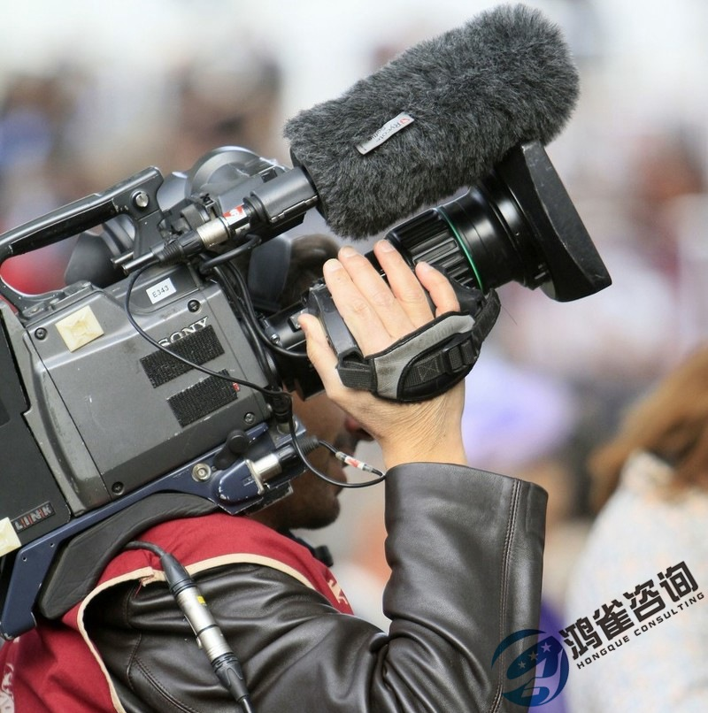 电视剧制作许可证办理材料有哪些?