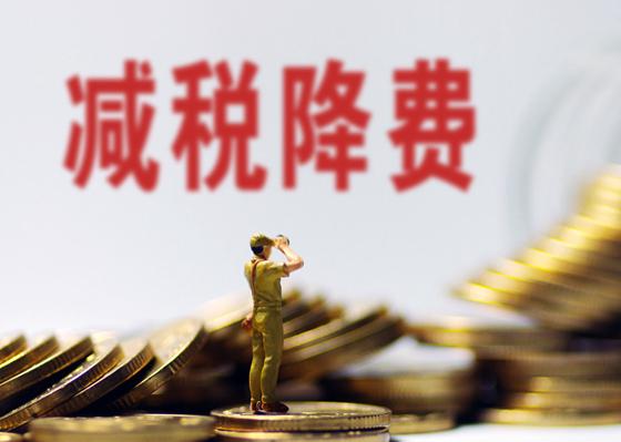 中关村高新技术企业认定申请条件