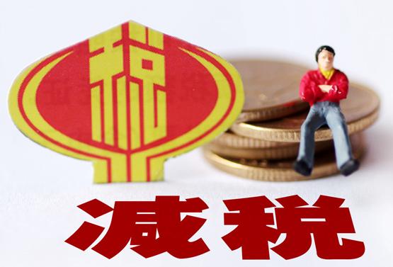 中关村高新技术企业认定申请流程