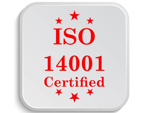 iso14001是什么管理体系?