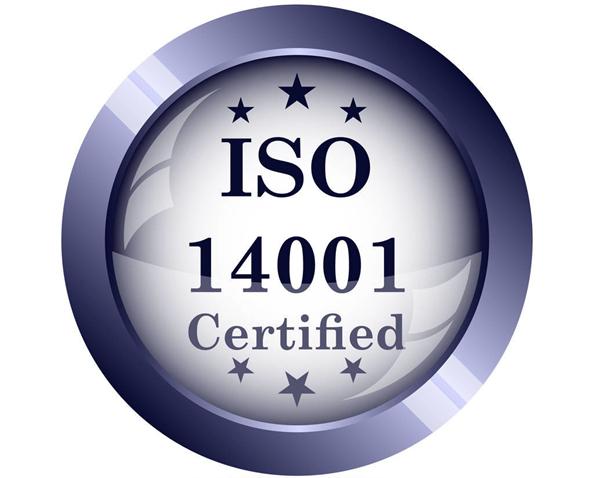 iso14001环境管理体系认证流程