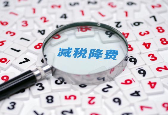 中关村高新技术企业认定重点领域行业