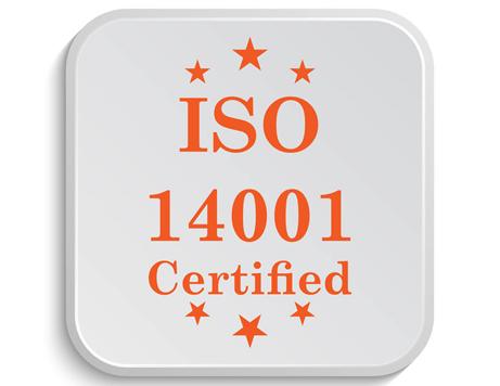 ISO14001环境管理体系申请材料