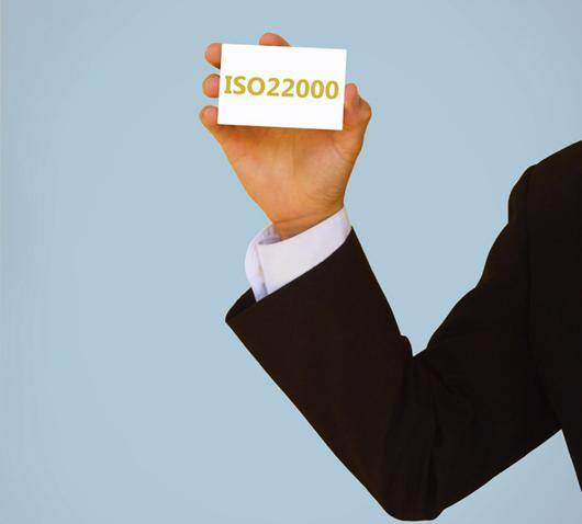 ISO22000认证作用和好处