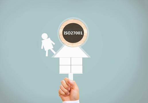 iso27001认证流程
