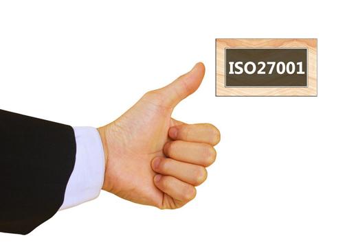 iso27001信息安全认证好处