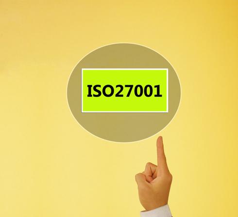 ISO27001信息安全认证的重要性