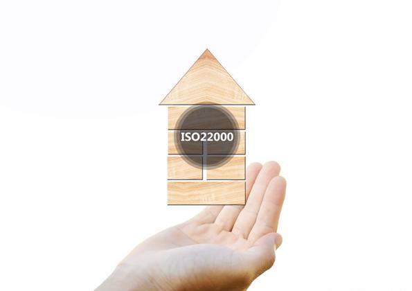 申请ISO22000认证基本要求