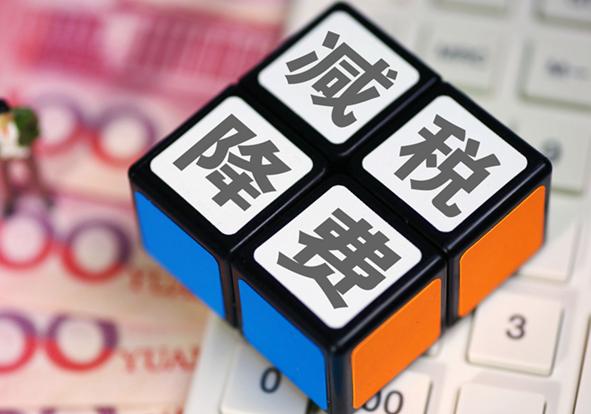 中关村高新技术企业认定条件