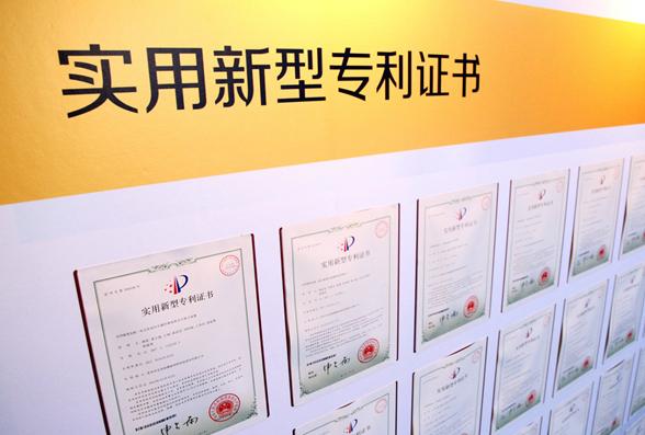 专利申请流程以及办理周期