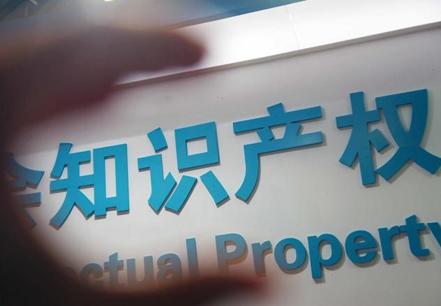 申请专利对企业有哪些好处?