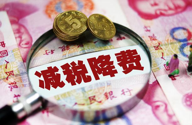 中关村高新技术企业申请平台