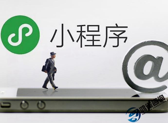 icp经营许可证申请指南
