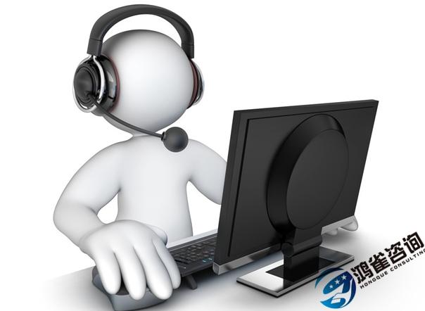 代办呼叫中心许可证年报费用多少钱?