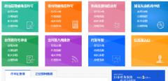 北京icp许可证年报代办费用