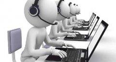 国内呼叫中心许可证办理常见问题必须要了解的