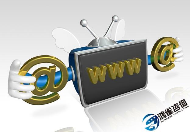 互联网接入isp许可证年报指南