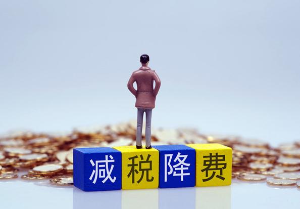 北京高新技术企业认定条件和要求指南