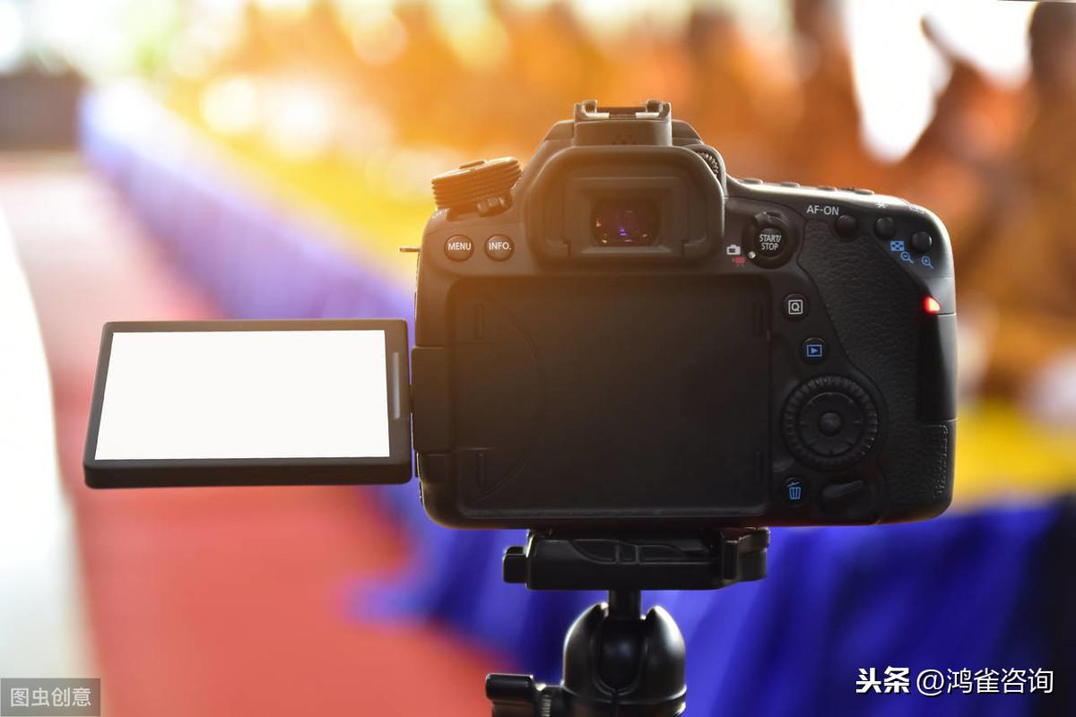 拍摄短视频需要办理广播电视节目制作许可证吗?