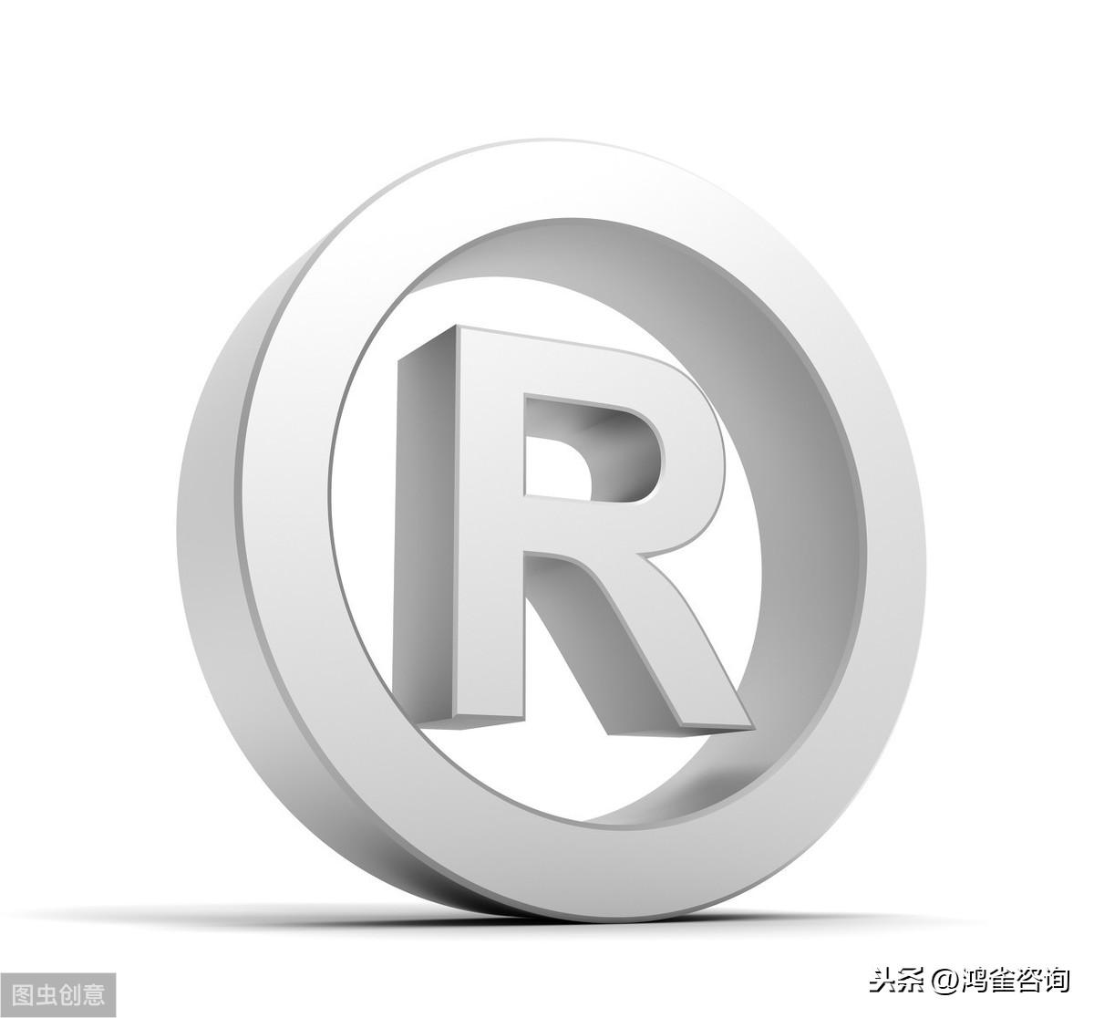 公司怎样申请商标?